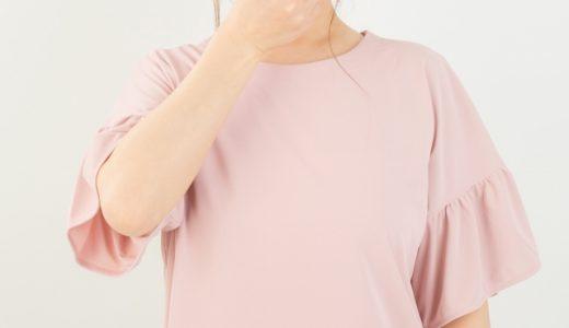 妊娠中の気になる口臭にはキシリトールガムが効果的