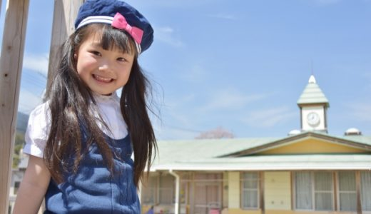 幼稚園を選ぶ3つのポイント!迷わずに優先順位をつけて願書を出すコツを紹介