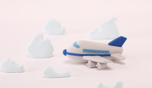 赤ちゃんの初めての飛行機デビュー!赤ちゃんを連れて乗る際の注意点とコツ