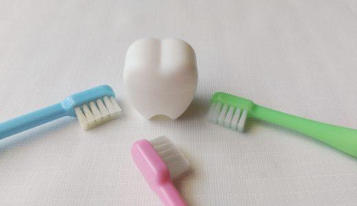 赤ちゃんの歯磨き粉はいつから使う?適切な使用時期とおすすめの歯磨き粉