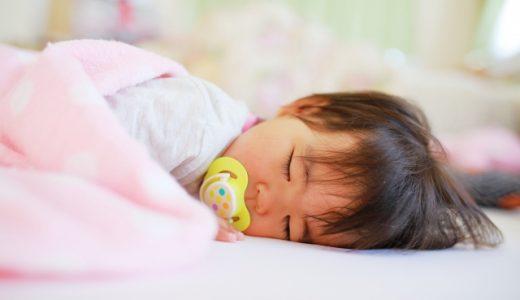 赤ちゃんの寝かしつけに困っているママへ!素早く寝かせる4つのコツ