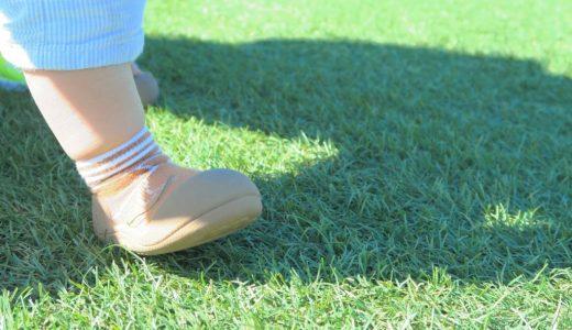 【保存版】店頭で子供の足サイズを簡単に正確に無料で測定してもらい、足データを紙で入手できる方法。子供の足の成長記念にもなる!