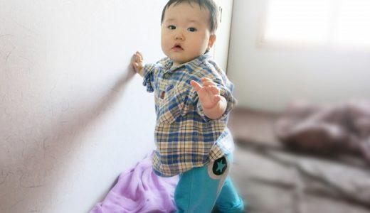 赤ちゃんの転倒防止グッズで大事な頭をガード!ダイソー・セリア等の100均で揃うものと揃わないもの
