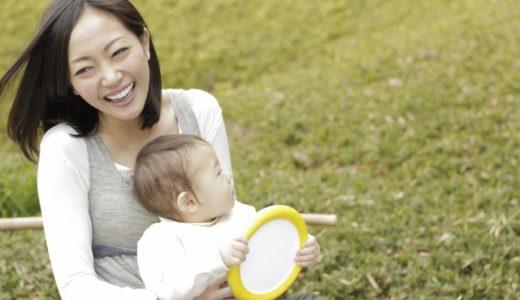 産後ダイエットのコツ!親子で遊びながらのエクササイズが効果的
