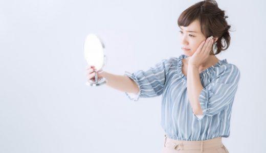 産後の肌荒れに悩むママへ!育児で忙しい時に実践した効果的な美容ケア