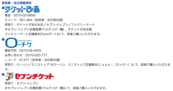 トミカ博 in HIROSHIMA ~はたらくクルマだいしゅうごう!!~|イベント・キャンペーン|タカラトミー (1)