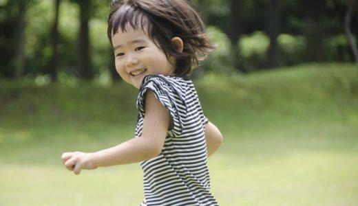 子供と無料で楽しめる横浜人気公園5選、親子でピクニックやハイキング、アスレチックに最適!