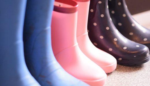 【保存版】雨の日は子供にレインブーツ!買い替えを最小で抑えるテクとおすすめ子供長靴7選!プレゼントにも人気!