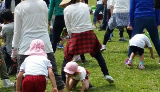 子供の笑顔にあふれる親子遠足にするための3つのコツ!服装・持ち物・お弁当の注意点