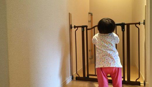 赤ちゃんのいる部屋の家具選びで大切なこと!リビング・キッチン・ダイニングは危険でいっぱい