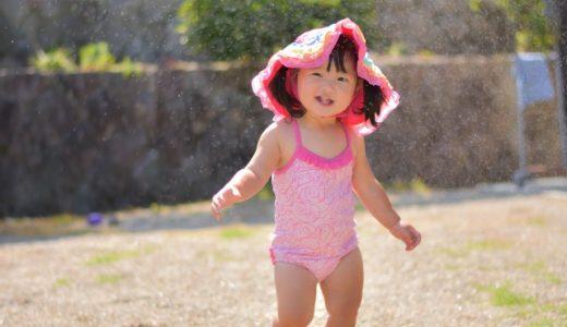 水遊びは危険でいっぱい!子どもを事故から守るために気を付けることと持って行きたいグッズ