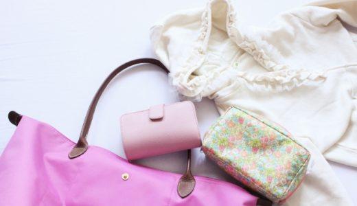 妊娠22週目でマタニティ旅行に!マタニティプランで温泉が妊婦さんにおすすめ
