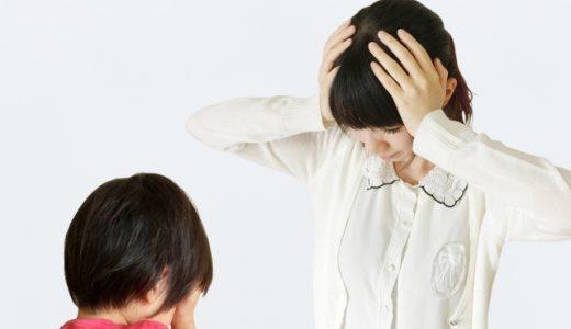 【先輩ママはどうしてる?】幼稚園を嫌がるときに上手く行く気にさせる方法