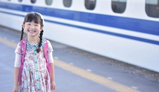 新幹線 子供2