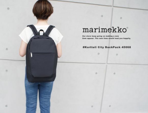 【楽天市場】marimekko マリメッコ