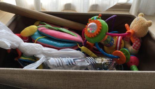 おもちゃ 収納ボックス