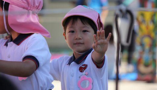 幼稚園の運動会で知っておくと便利なママ・パパ服装、簡単おにぎり弁当で準備をしよう!