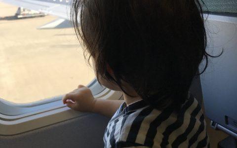 【お盆・夏休み】子供と一緒に帰省や旅行で飛行機移動の準備、飽きさせないコツを紹介
