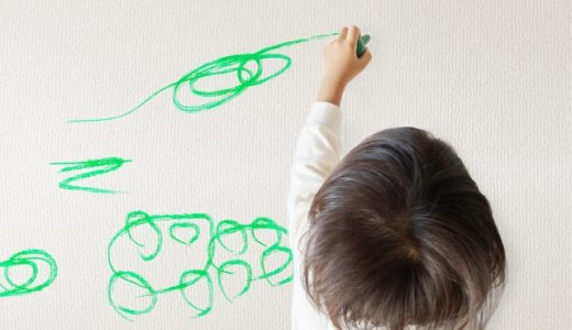 イヤイヤ期を迎えた2歳児の上手な対応方法!正しい接し方とやる気を出させるコツ