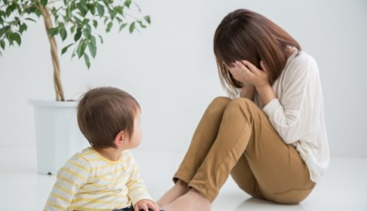 産後の子育てでストレスやイライラを感じたときに実践した3つのストレス解消法!