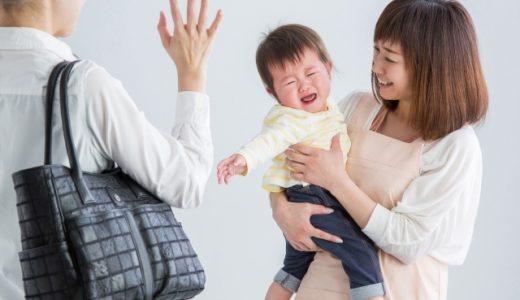 【育児体験記】保育園に行きたがらない時の対処法!子供にも理由がちゃんとありました