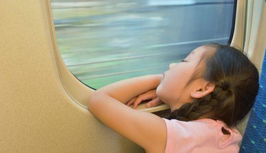 新幹線 寝る