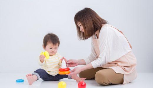 赤ちゃんとママ 遊ぶ