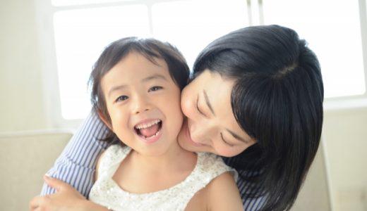 【2018年9月30日〆】ママ限定の応募者全員プレゼントありのカラダノートは危険?生協と協賛キャンペーン