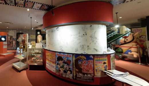 子供と無料で楽しめる東京都の人気スポット5選、動物園・科学館・ミュージアムまで入場無料!