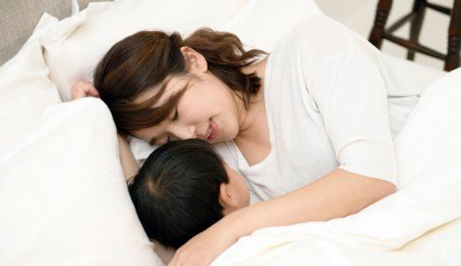 ママと子供 昼寝