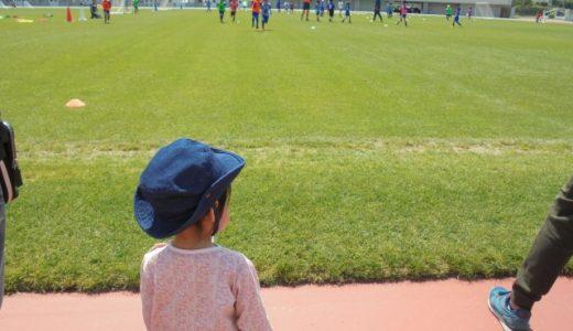 サッカー観戦 女の子