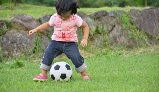 女の子 サッカー 公園