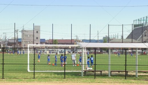 サッカー 教室