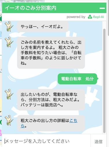 横浜市 資源循環局 トップページ (1)