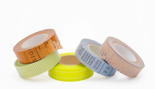子供服の名前つけにマスキングテープを使うと洗濯しても剥がれないからとても便利!