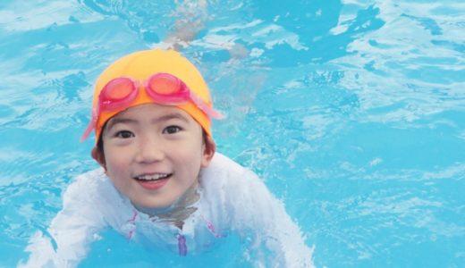 女の子 水泳