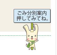 横浜市 資源循環局 トップページ
