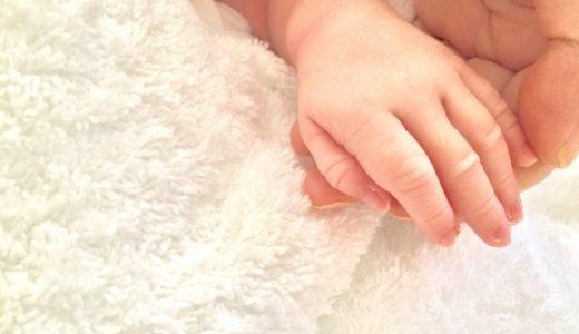 入院 赤ちゃん