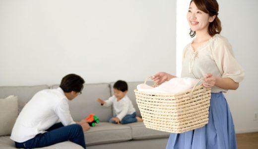 家事のちょっとした工夫が育児中の自由な時間を作る!私が実践したおすすめの方法