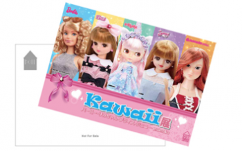 横浜人形の家 - 「Kawaii展」バービー・リカちゃん・ブライス・ジェニー・momoko (ポストカード)