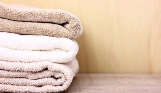 タオル 折り畳み