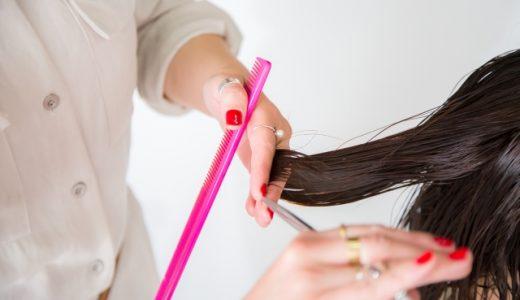 出産時の髪型はどうする?二児の母の経験をもとにおすすめのヘアスタイルを紹介します!