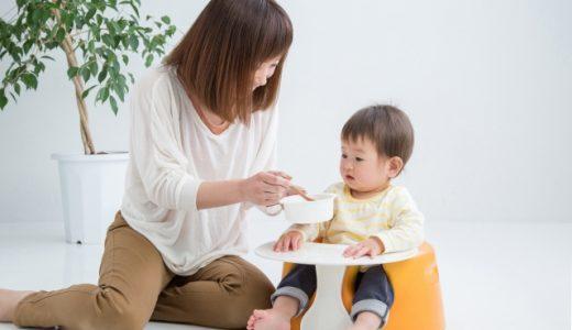 大人の食事の取り分け離乳食なんて無理!そんな私が実践する「離乳食取り分けメニュー」を紹介します!
