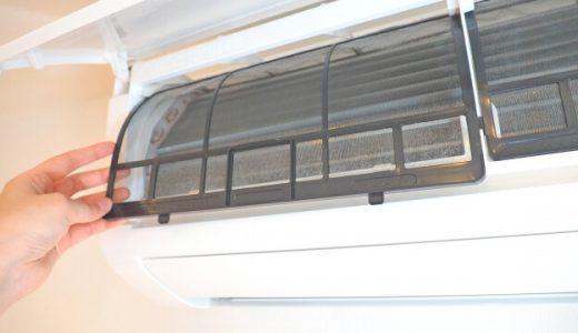 エアコン掃除のスプレー掃除は正しく使えば怖くない!簡単にスッキリきれいにしよう!